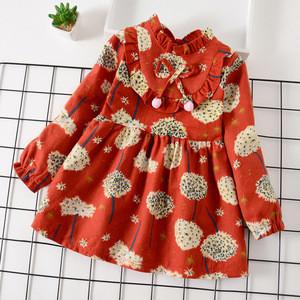 Hao Baby Girls Dress Autumn Cotton Dandelion Long-Sleeved Princess Childrens Clothing Baby Petal Collar Dress