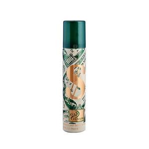 Hot selling oem natural fresh fragrance women men body spray deodorant