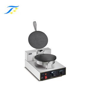 Ice Cream Cone Making Machine/Cone Maker With Price