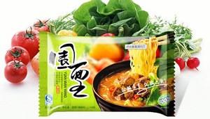 Instant noodles fast food vacuum packaging bag film