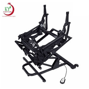 JKY Furniture Power Lift Electric 2 Seater Or Single Recliner Rocker Folding Mechanism Frame Parts For Sofa And Chair