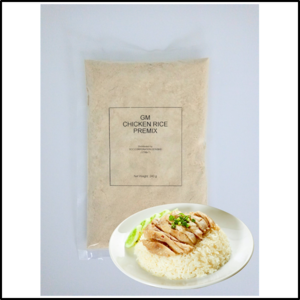 Malaysia Halal High Quality Chicken Rice Mix