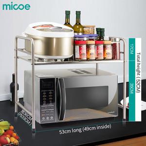 MICOE Microwave Oven Racks WB01-58C1 kitchen shelf storage WB01-58C1