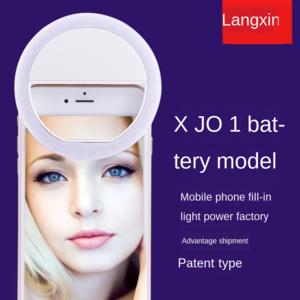 Mobile Phone Fill Light LEDround Ring Light Supplement Artifact Beauty Phone Selfie Live Camera Flash photo studio ring Light