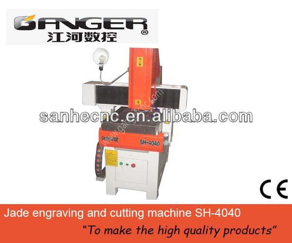 Stone cnc engraving machine CNC agate Router SH-1224
