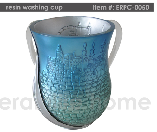 2019 new design factory direct hot wholesalesJudaica bule resin hand washing cup/mug cup for Religious Activities