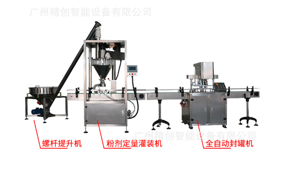 Milk powder screw quantitative filling  production line