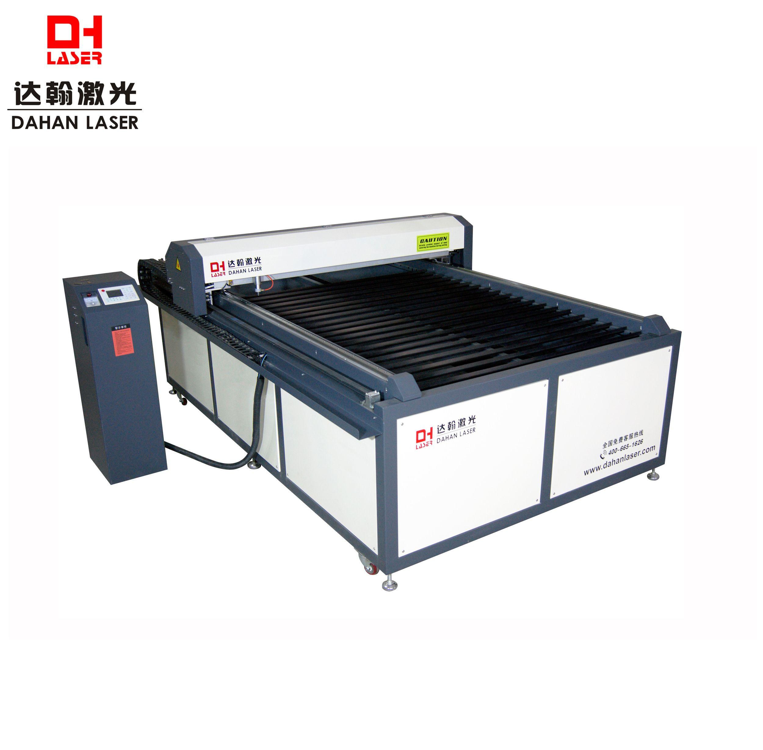 Large-size laser cutting machine