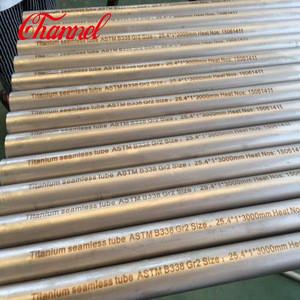 ASTM b337 b338 titanium tube, titanium tube for road bike frame