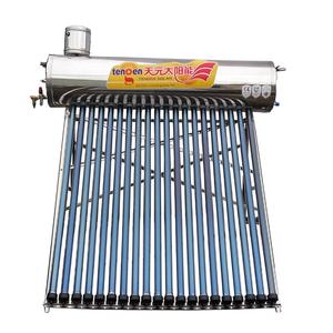 Integrated pressured solar water heater-vacuum solar collector