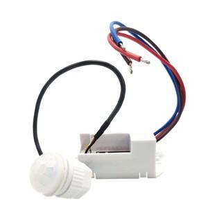 Miniature energy-saving infrared motion sensor split type automatic intelligent cabinet induction lamp