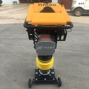 RM75 soil compactor rammer earth tamping rammer