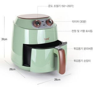 Air Fryer with Digital Screen and Easily Detachable Frying Pot