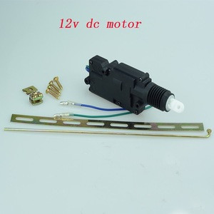 High quality 12v dc motor car door lock central locking system