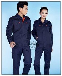 High quality cheep price anti static men labour suit/uniform