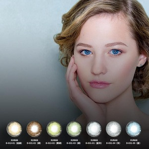 Wholesale big-adorable HEMA bright colored cosmetic eye contact lenses