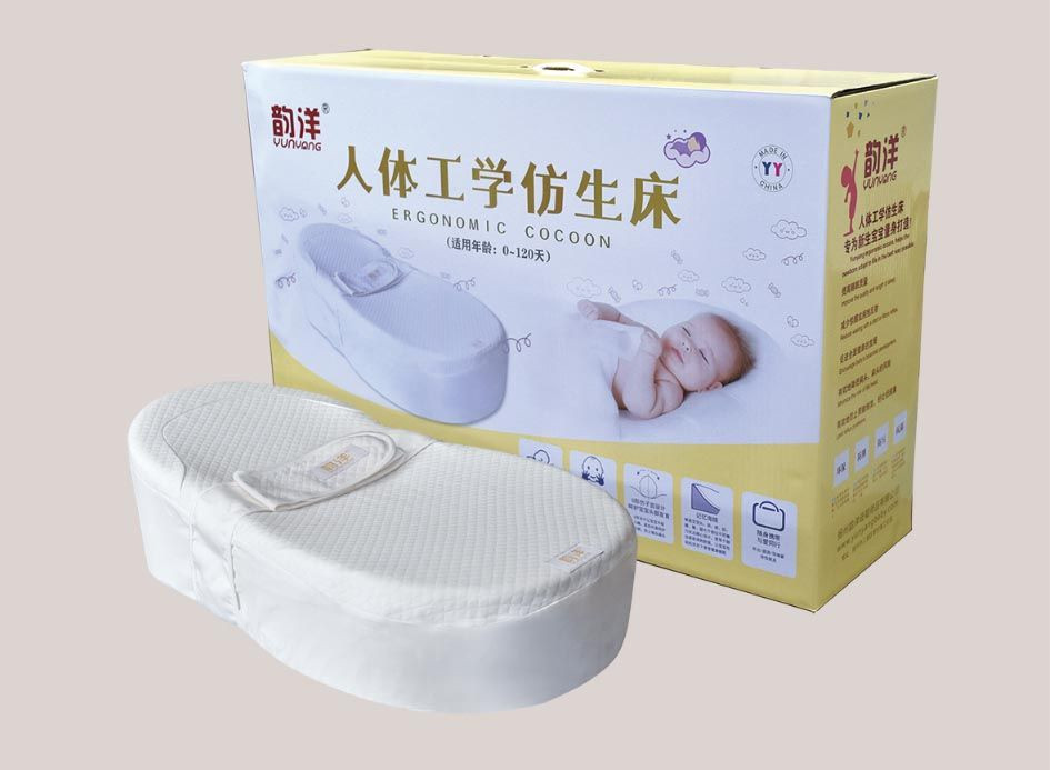 Baby Nursery Bassinet Infant Crib Portable Cradle Newborn Sleeper Bed