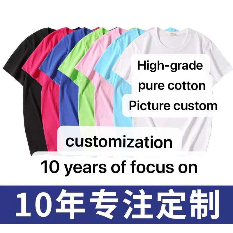Adult custom various color short sleeve speed dry