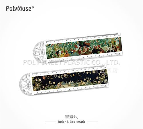[PolyMuse] Ruler-PP-Made In Taiwan