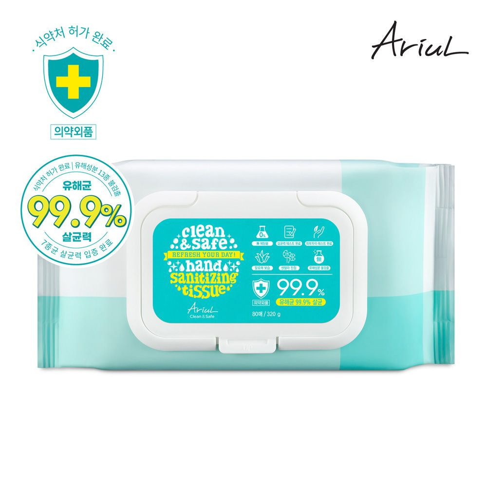 Hand Sanitizing Tissue 80 Sheets
