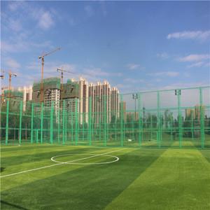 40MM/50MM /60MM Football field artificial grass /indoor futsal field grass