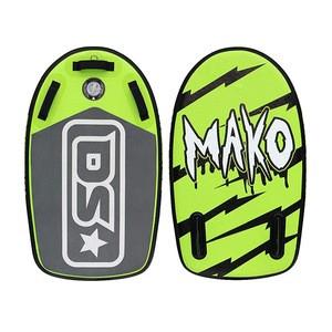 42''x25''x4'' Drop Stitch inflatable jet ski Short body board jetski Surfboard Wakeboard BODYBOARD