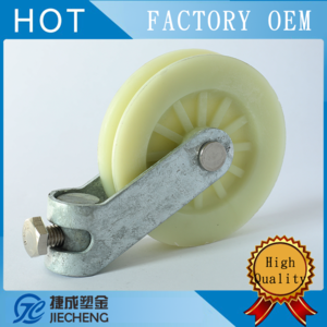 Custom nylon pulley wheels for animal husbandry equipment