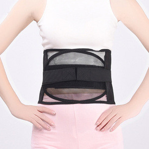 High quality breathable waist support