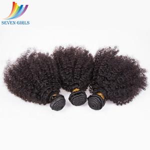 High Quality Good Feedbacks Afro Kinky Curl Human Hair Extension Bundles For Black Women
