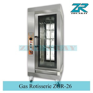 Hot sale Commercial Gas Rotary Rotisserie