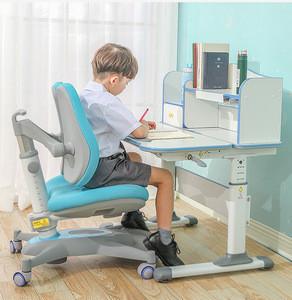 Hot selling ergonomic kids student study table