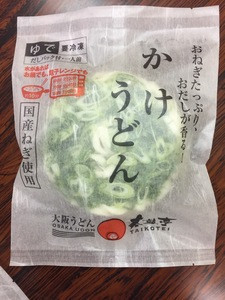 Japanese frozen vegetables dry udon noodles ramen easy to use