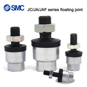 Joint JA/JC20-8-125/JC30-10-125 floating joint