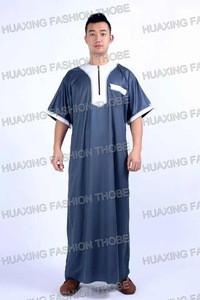 New degisn islamic clothing ,jubah,muslim abaya