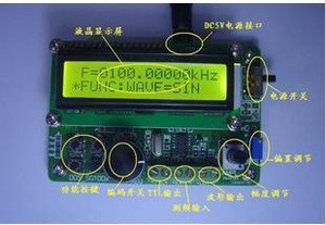 SG1003 full function signal source, function signal generator, including 60MHz frequency meter (C5B1)