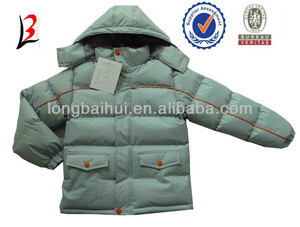 Wholesale boys winter jackets (Style :206)