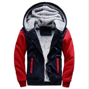 Zm50247c  Korean version style stand collar short coat thickening men short coat