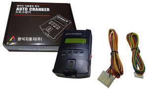 Battery discharge keeper AUTO CRANKER