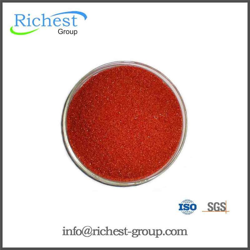 Copper(I) Oxide (Cuprous Oxide) Nanopowder / Cu2O Nanoparticles (Cu2O, 20nm, Super fine 99.9%)