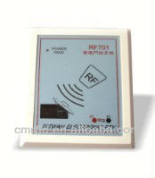 Door access control system rfid contactless smart card reader
