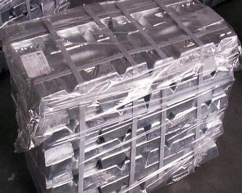 Factory Aluminum Ingot 99.7% 99.8% 99.9% price