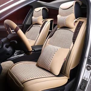 Fashionable and High Quality ice silk Car Seat Covers