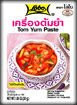 Food Ingredient for Tom Yum Goong