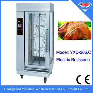 High quality high performance rotary vertical electric rotisserie