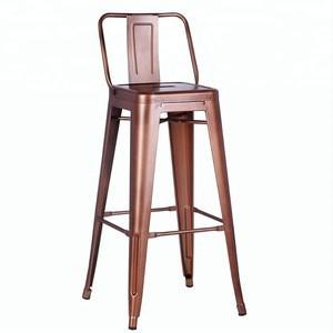 Industrial Metal Bar High Chair,Vintage Metal Bar Chair With Back