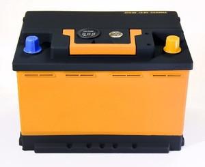 Maintenance free  dry power auto car battery 12v200ah