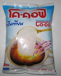Non Dairy Creamer specially made for coffee mix, tea mix, bubble tea