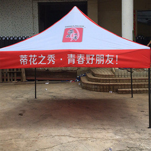 Professional Trade show tent with high quality