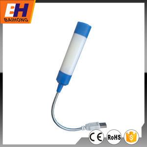 Promotional gift 5 SMD USB Light 2016 new design USB gadget Portable Light