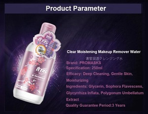 Wholesale New Design Promasks Clear Moistening Makeup Remover Water